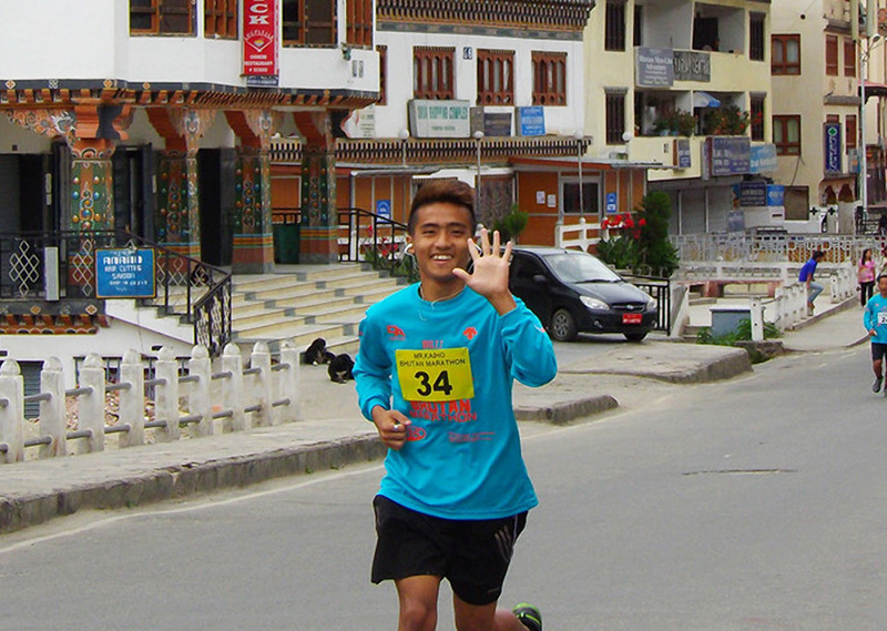 Bhutan International Marathon Tour